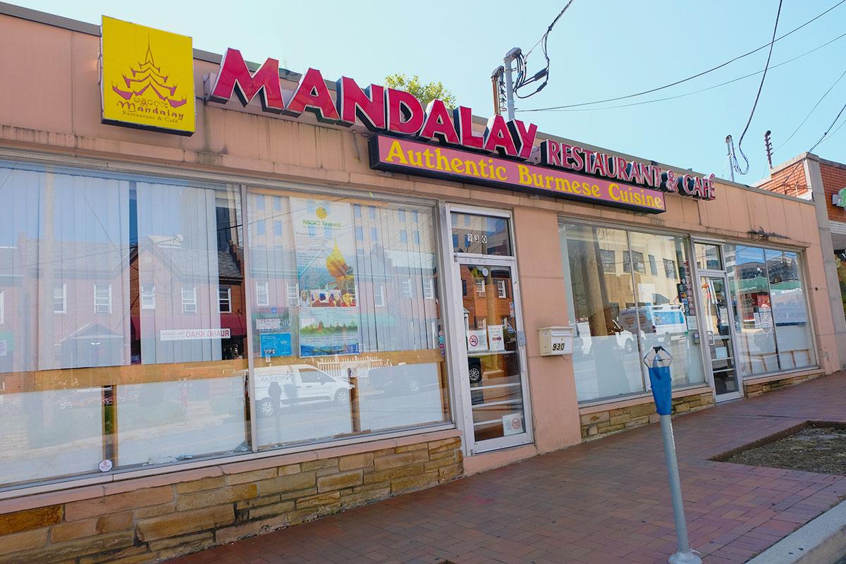 Discover Bonifant - Mandalay